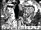 LOGO MIHOyCHUCHO